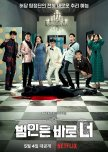 plan to watch | variety shows
