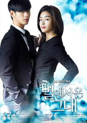 My Love from the Star (2013) poster