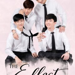 The Effect (2019) photo